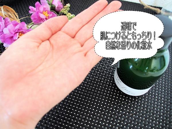 毛穴ケア化粧品売上No.1「アンサージュ(ansage)」