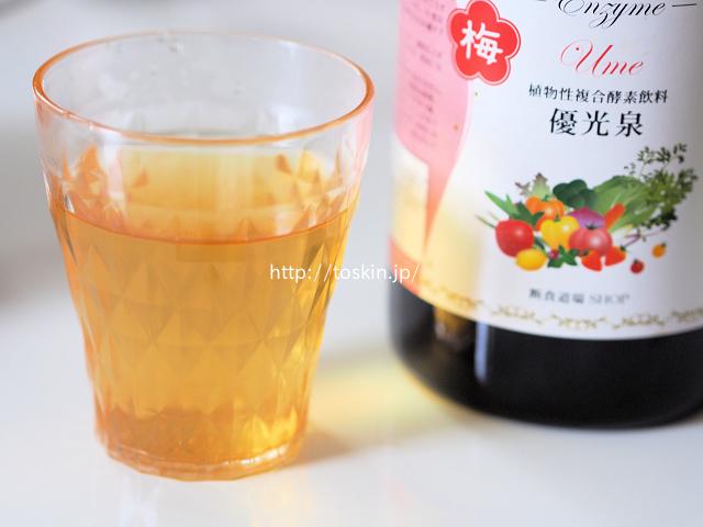 優光泉(ゆうこうせん)の飲み方